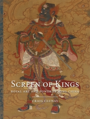 Jacket Image For Screen of Kings