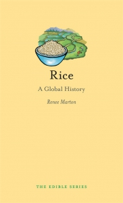 Jacket Image For Rice