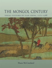 Jacket Image For The Mongol Century