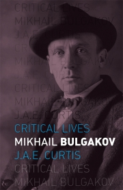 Jacket Image For Mikhail Bulgakov