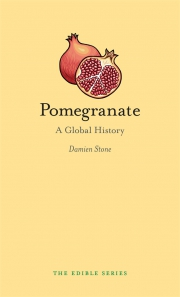 Jacket Image For Pomegranate