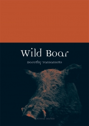 Jacket Image For Wild Boar