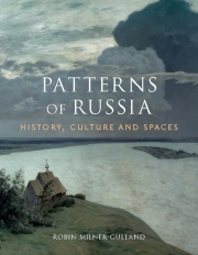Jacket Image For Patterns of Russia