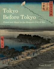 Jacket Image For Tokyo Before Tokyo