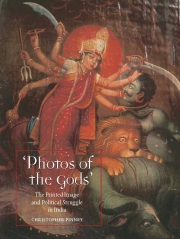 Jacket Image For Photos of the Gods