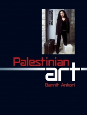 Jacket Image For Palestinian Art
