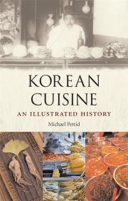 Jacket Image For Korean Cuisine